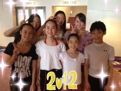 20120805-183218.jpg