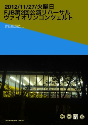 20121126-150930.jpg