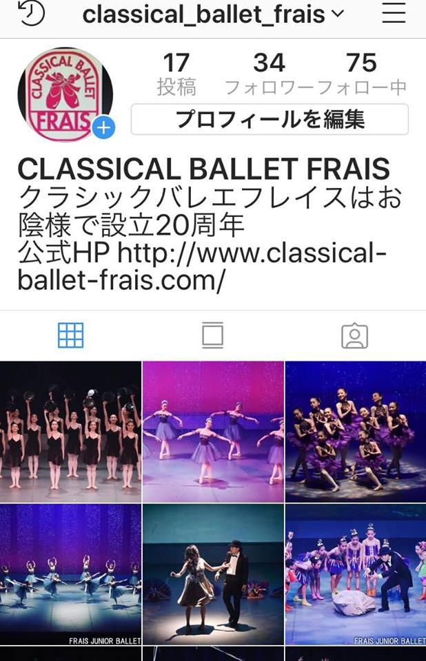InstagramFRAIS