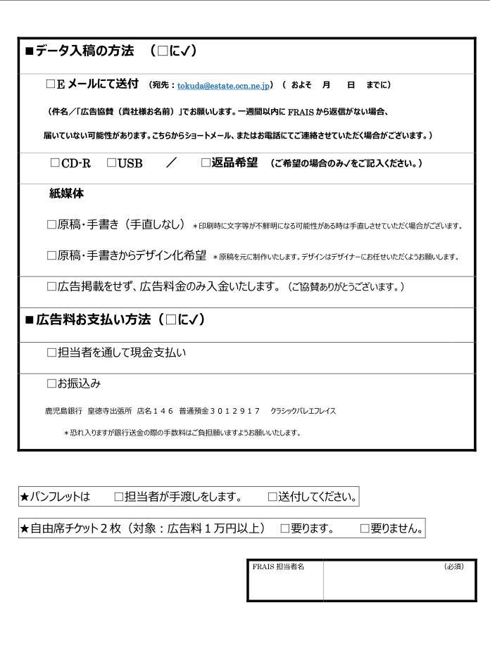 blog用広告3