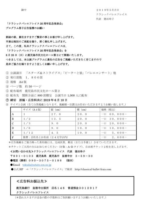 blog用広告1