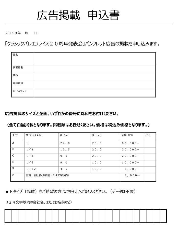 blog用広告2