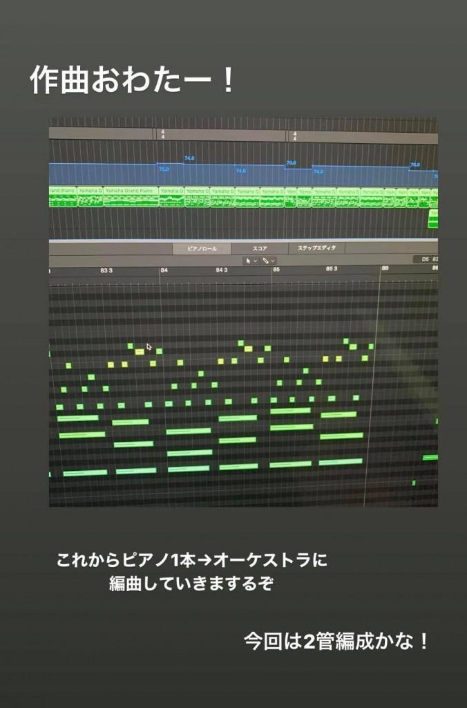 徳田しずか作曲